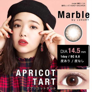Open image in slideshow, Marble by luxury 1day 日抛apricot tart ----10枚入