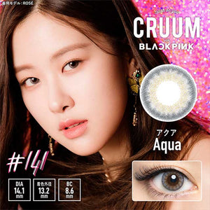 Open image in slideshow, CRUUM Black Pink 1 day  日抛 Aqua ----10片装