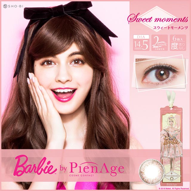 Barbie by PienAge棕色 2week SweetMoments双周抛6片装
