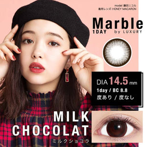 Open image in slideshow, Marble by luxury 1day 日抛milk chocolat ----10枚入