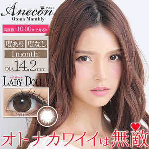 Anecon Otona Monthly棕色LadyDoll月抛1片装