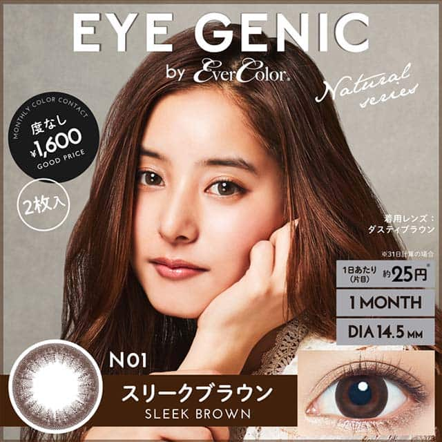 EYE GENIC by evercolor monthly月抛---natural series sleek brown