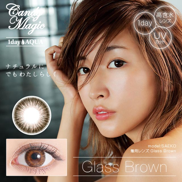 CandyMagic Aqua UV 1day 日抛GlassBrown棕色10片装
