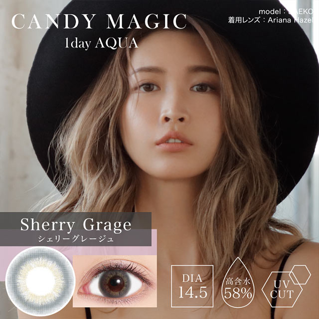 Candymagic1day AQUA 浅灰色SherryGrage日抛10片装