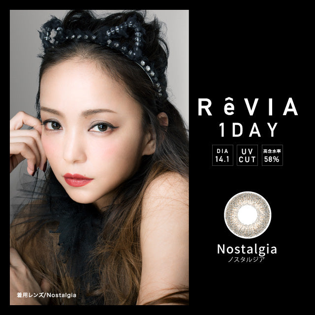 REVIA BY CANDY MAGIC 1DAY  日抛十片装--NOSTALGIA