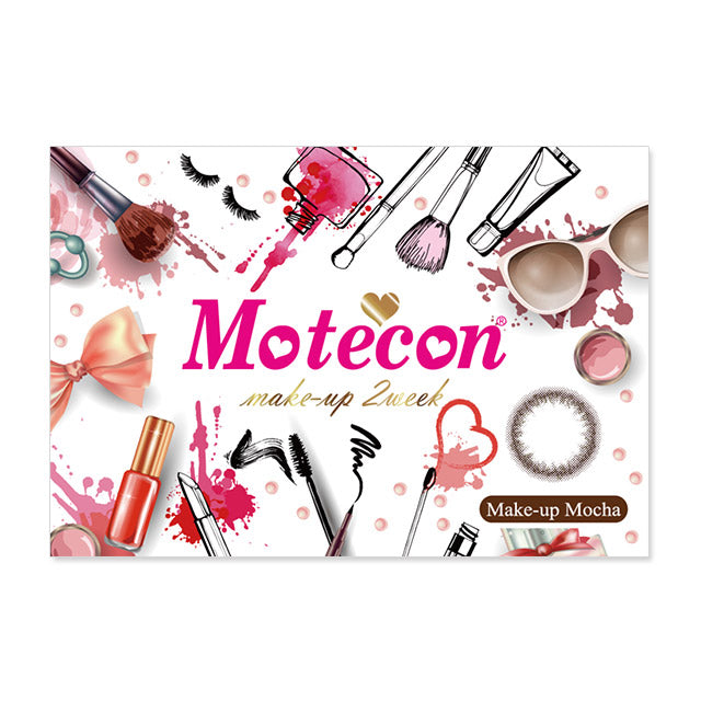 Motecon make-up 2week 棕色Make-up mocha双周抛4片装