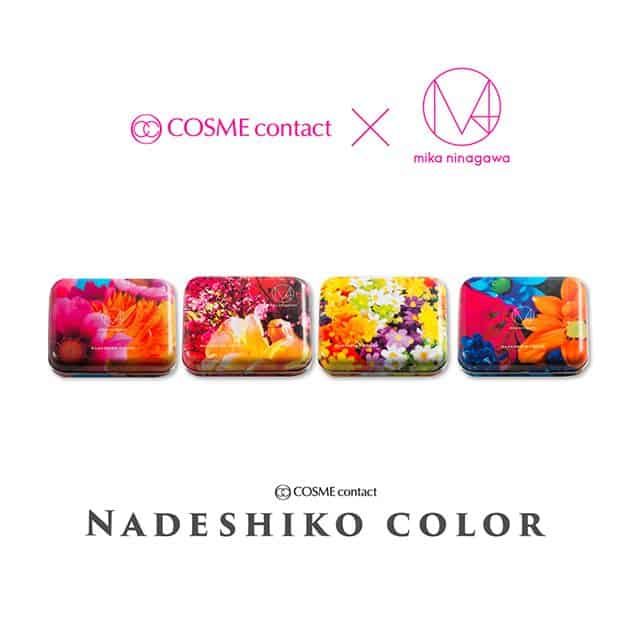 COSME CONTACT LENSE NADESHIKO COLOR 1DAY 日抛  KOHAKU---12枚入