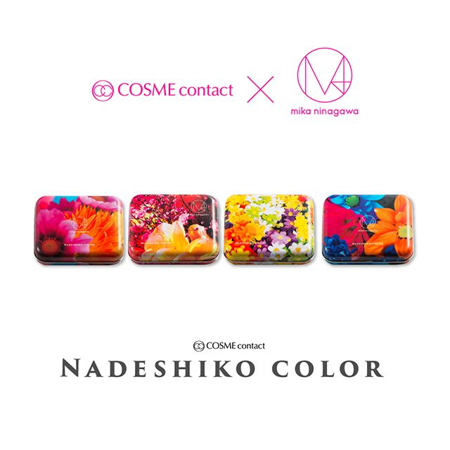 NADESHIKO COLOR粉色BENI日抛12片装