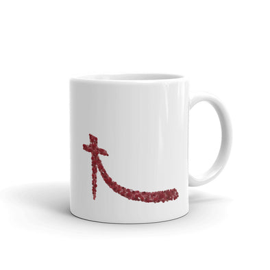 2018 Kindergarten Cross Mug
