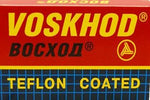 Voskhod Teflon Coated Double Edge Razor Blades