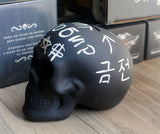 Chalkboard Skull Piggy Bank/Money Bank