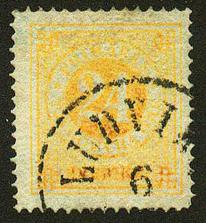SW0024a5 Sweden Scott # 24a (yellow)