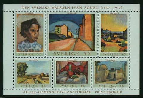 SW08211 Sweden Scott # 821 VF MNH Souvenir Sheet 1969