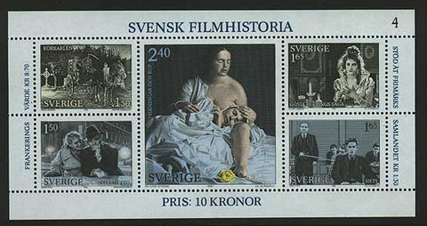 SW13861 Sweden Scott # 1386 VF MNH, Swedish Cinema 1981