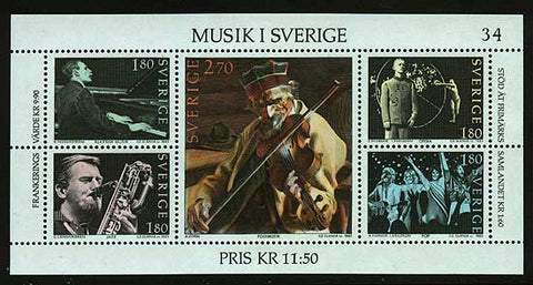 SW14731 Sweden Scott # 1473 VF MNH, Swedish Musicians 1983
