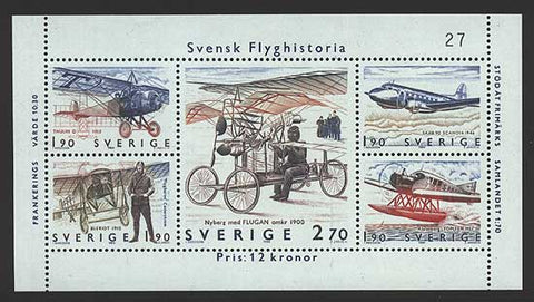 SW15161 Sweden Scott # 1516 VF MNH, Aviation History 1984