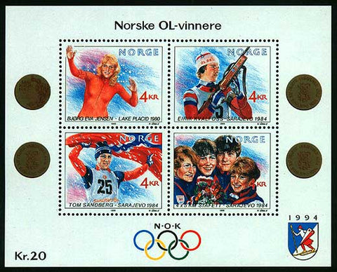 NO09461 Norway  Scott # 946 MNH, Winter Olympics 1994