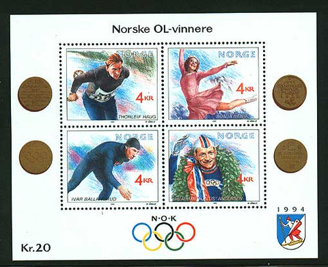NO09841 Norway  Scott # 984 MNH, Winter Olympics II  1994