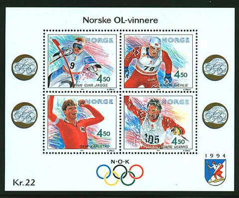 NO10351 Norway  Scott # 1035 MNH, Winter Olympics V  1994
