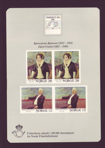 240024 Norway Souvenir Card, Issued for Stamp Day 1982