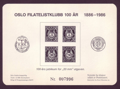 240025 Norway Souvenir Black Print, Oslo Filatelistklubb 100th Anniversary -1986