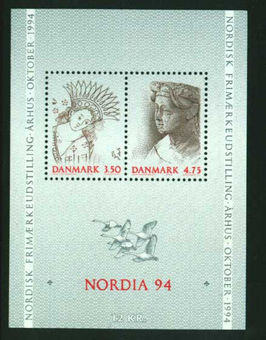 DE09581 Denmark Scott # 958 VF, Nordia '94 - Philatelic Exhibition 1992