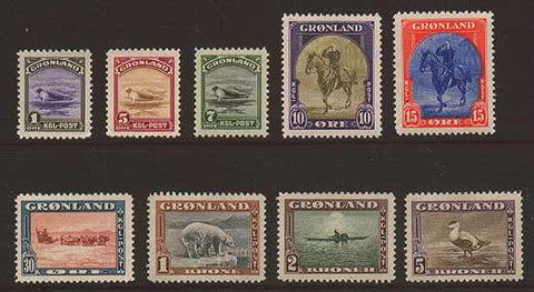GR0010-181 Greenland Scott # 10-18 VF MNH,  the ''American'' Issue 1945