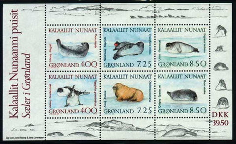GR0238a1 Greenland Scott # 238a Souvenir Sheet MNH, Seals 1991