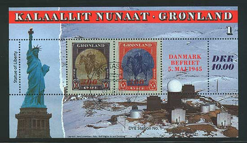 GR0293 Greenland Scott # 293 MNH, ''American'' Issue Reprints #1 1995