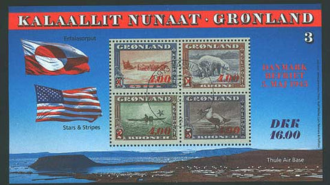 GR0295 Greenland Scott # 295 MNH, ''American'' Issue Reprints #3 1995