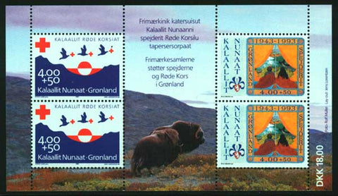 GRB0018a1 Greenland Scott # B18a VF MNH, Red Cross - Scouting 1993