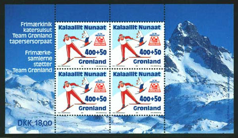 GRB0019a1 Greenland Scott # B19a VF MNH, Winter Olympics in Lillehammer 1994