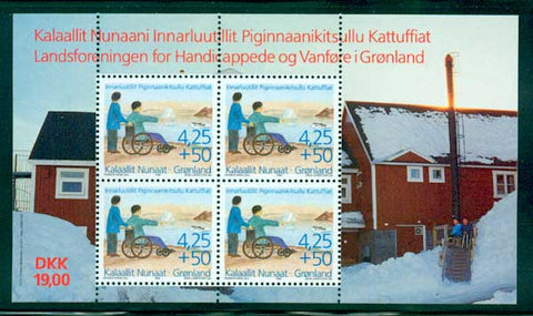 GRB0021a1 Greenland Scott # B21a VF MNH, Handicapped and Disabled 1996