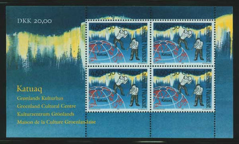 GRB0022a1 Greenland Scott # B22a VF MNH, Winter Olympics in Lillehammer 1997
