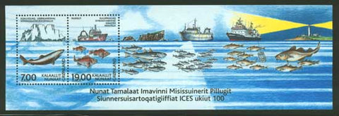 GR0402a Greenland Scott # 402a MNH, Exploration of the Seas 2002