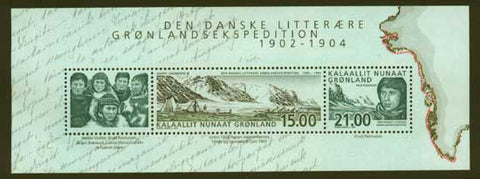 GR0408a Greenland Scott # 408a MNH, Danish Literary Expedition 2003