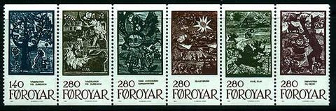 FA0120a1 Faroe Islands Scott # 120a VF MNH