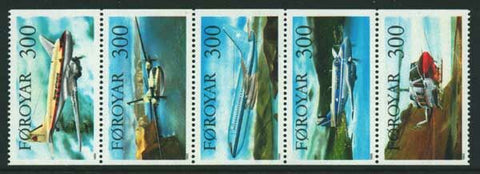 FA0138a1 Faroe Islands Scott # 138a VF MNH