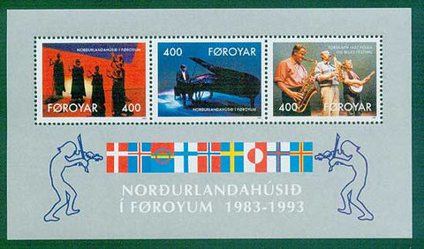 FA0249a Faroe Is. Scott # 249a MNH, Nordic House Entertainers 1993