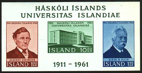 IC0344a1 Iceland Scott # 344a MNH, University of Iceland 1961