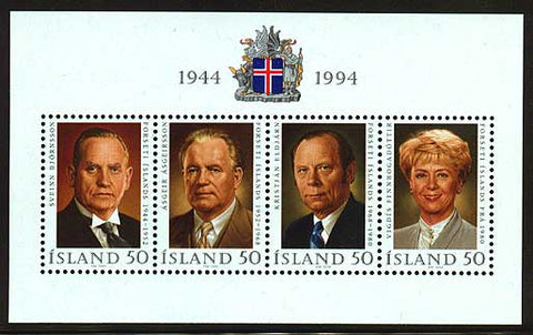 IC07881 Iceland Scott # 788 MNH, Presidents 1994