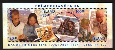 IC07891 Iceland Scott # 789 MNH, Stamp Day 1994