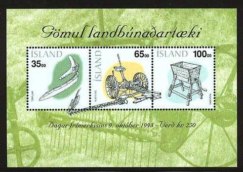 IC08661 Iceland Scott # 866 MNH, Agricultural Tools 1998