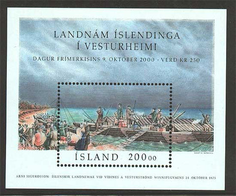 IC09211 Iceland Scott # 921 MNH, Founding of Vesterheim 2000