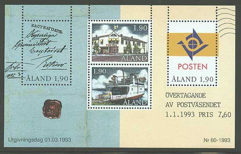Aland souvenir sheet showing Post Office and ferry unloading.