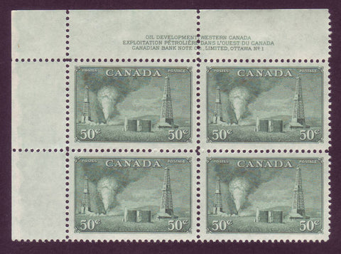 CA0294x4  Canada # 294 Oil Wells, Plate Block #1 VF MNH** 1950