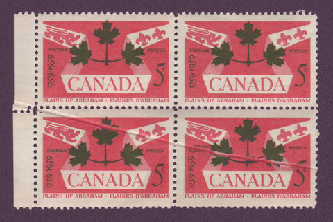 CA0388v Canada # 388 Plains of Abraham - Dramatic Paper Fold Variety