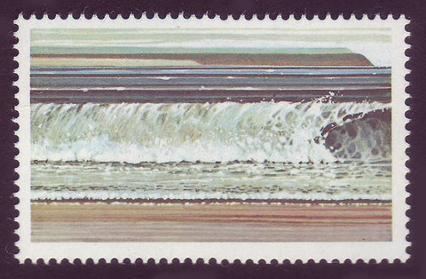 Canadian stamp error with inscriptions missing.  Image is a  breaking wave seascape in Fundy National Park