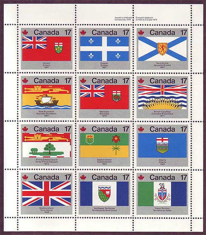 CA0832a1 Canada Scott # 832a, Provincial and Territorial Flags 1979