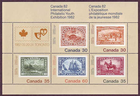 CA0913a1 Canada Scott # 913a MNH, Philatelic Youth Exhibition 1982